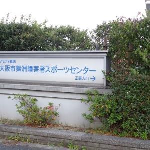 大阪散歩(2019)35.アミティ舞洲