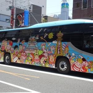 大阪散歩(2019)44.北港観光バス