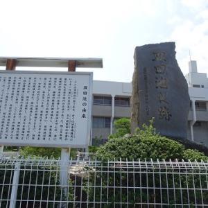 和歌山に行く(2019.8)32.阪南市役所