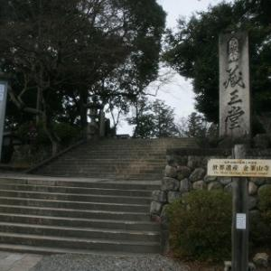 吉野に行く(2019.12) 127.金峯山寺