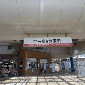 和歌山に行く(2019.8)67.みさき公園駅
