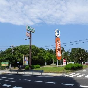和歌山に行く(2019.8)107.みさき公園