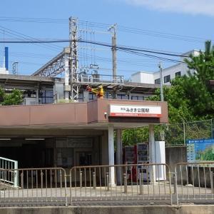 和歌山に行く(2019.8)108.南海みさき公園駅