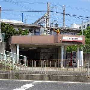 和歌山に行く(2019.8)109.南海みさき公園駅
