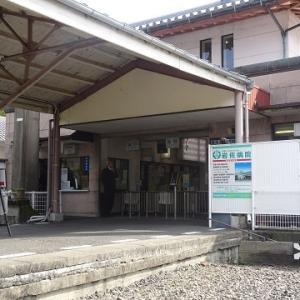 四国(坂出・松山・高知・鳴門)に行く(2019.2)595.琴電琴平