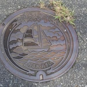 和歌山に行く(2019.8)112.岬町のマンホール