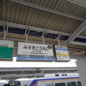和歌山に行く(2019.8)120.みさき公園駅