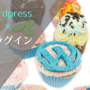 【簡単】投稿ページを固定ページに変更できるWordPressプラグインPost Type Switcher