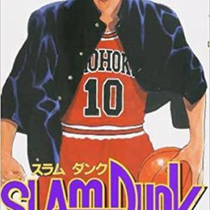 マンガ紹介「SLAM DUNK」