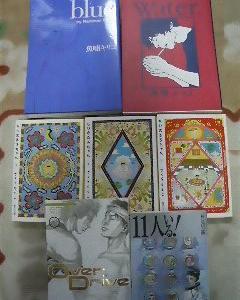 過去のマンガ(2009/07/31)「blue」魚喃キリコetc