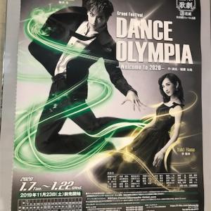 【花組】DANCE OLYMPIA 観劇感想