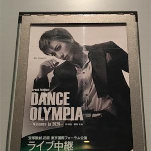 【花組】DANCE OLYMPIA 観劇感想(2回目)
