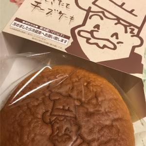 ふわふわ優しい安心の味!りくろーおじさんのチーズケーキ
