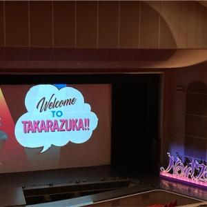 【雪組】望海風斗MEGA LIVE TOUR『NOW!ZOOM ME!!』 観劇感想
