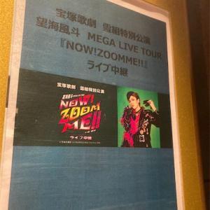 【雪組】望海風斗MEGA LIVE TOUR『NOW!ZOOM ME!!』 ライブビューイング