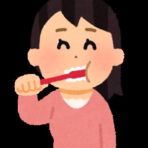 歯磨き粉「NONIO知覚過敏ケア」を彼女が評価・レビューした件
