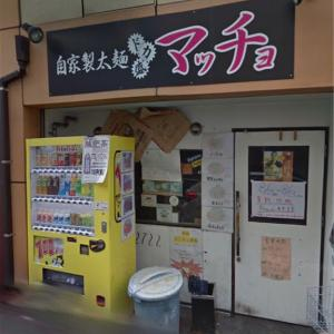 醤油をキリッと!!のスたOSAKA 難波千日前店
