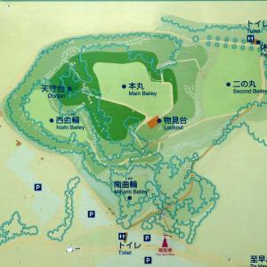 石垣山城(一夜城) その1
