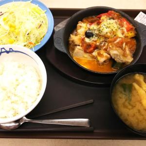 松屋のカチャトーラ定食