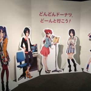 SHIROBAKO展