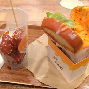 町田のエッグサンド専門店【TEgg.42】のチキンコンボ