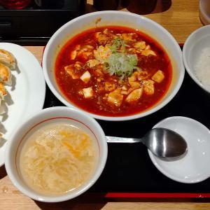町田の中華料理店【真心】の麻婆豆腐定食
