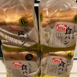 食パン食パン食パン!!