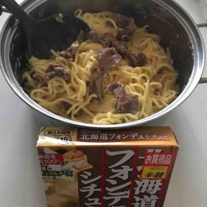 (貧乏飯)超大盛の北海道フォンデュ焼そばシチュー(砂肝入り)