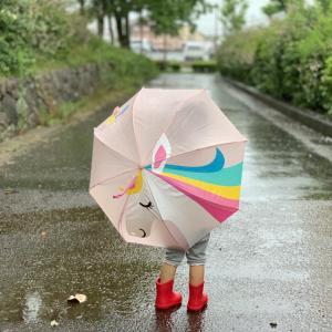 今日のメッセージ〜天気〜
