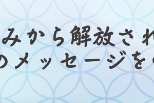 100日ブログ18日目