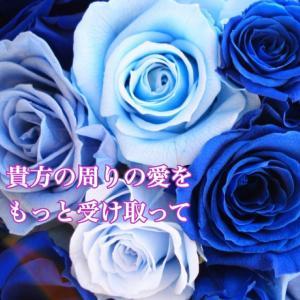 今日のメッセージ〜溢れる愛〜