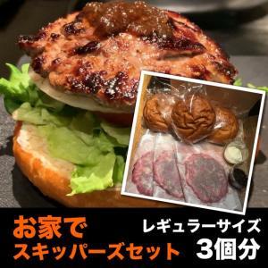 おうちで食べれるよ!!