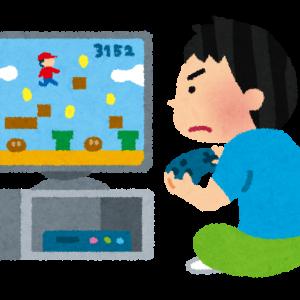 香川県のゲーム規制条例。藤井聡太七段は将棋を1時間以上できない。