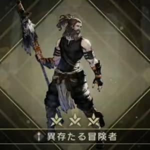 【NieR Re[in]carnation】滑落アルゴーオジサンに好かれ過ぎてしまったニーアリィンカネーション!!