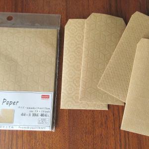 すき間時間に折り紙でミニ封筒作りました
