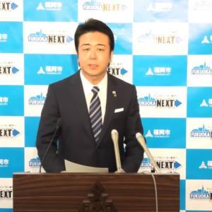 福岡市で60代男性が「コロナウイルス」の感染確認【福岡市長会見】