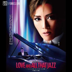 風間 バウポスター!「ジャズを弾いたら即収容」の時代を生きたピアニスト