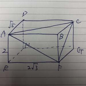【授業実践】直方体と三角錐。やはり、空間図形はおもしろい。