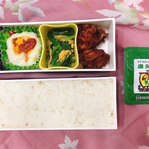 【4/20~4/24】一週間のお弁当まとめ!