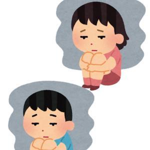 【ストレス】外出自粛でなりやすい自律神経失調症とは?