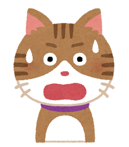苦手な人への猫の対応が分かりやすすぎるwwwwwww