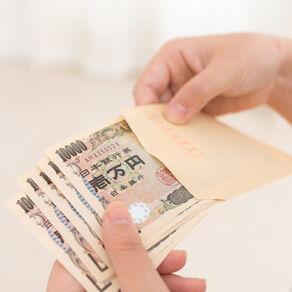 【ココだけの話】2/5(水)お給料発表♪