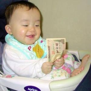 【ココだけの話】2/16(日)お給料発表♪