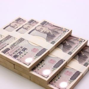 【ココだけの話】2/20(木)お給料発表♪