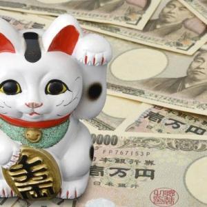 【ココだけの話】2/21(金)お給料発表♪