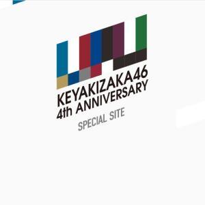 【欅坂46】3rdアニラの思い出と4th Anniversaryイベントの始まり【欅坂46】