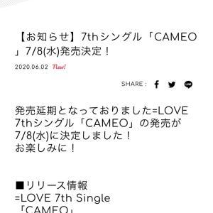 """【=LOVE】イコラブ/ノイミーの水曜日・""""CAMEO""""発売日決定【≠ME】"""