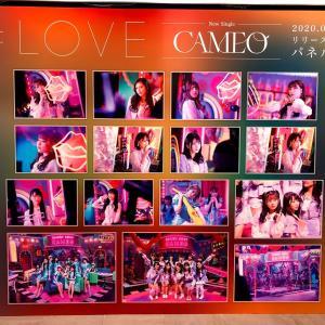 """【=LOVE】イコラブ・ノイミーの水曜日・""""CAMEO""""フラゲ日渋谷訪問【≠ME】"""