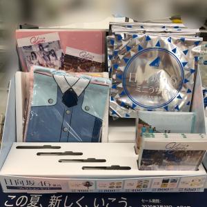 【欅坂46】欅坂・日向坂×ローソンコラボイベント狂騒曲【日向坂46】