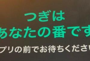 【日向坂46】日向坂46オンラインミート&グリート・新しい接触イベントの形始まる【日向坂46】